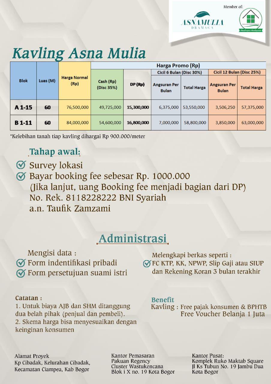 Rumah Syariah Bogor - Asna Mulia Dramaga 4